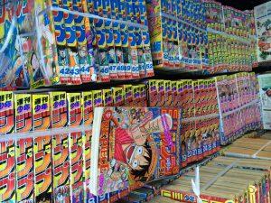 岡崎市にて80・90年代の週刊少年ジャンプなど買取いたしました