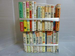 豊田市内にて英語など古い参考書を買取いたしました