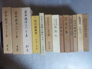 刈谷市内にて仏教書の買取をいたしました