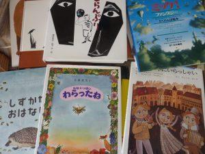 豊田市内にて絵本・児童書の買取をいたしました