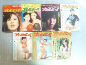 豊田市にて70年代の週刊プレイボーイを買取いたしました