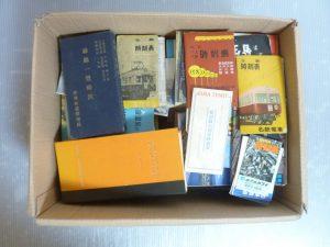 豊田市にて鉄道関係の紙類・時刻表を買取いたしました