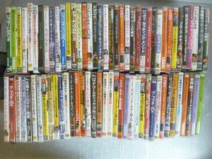 岡崎市にて音楽のDVD・CD・スコア・教則本などを買取いたしました