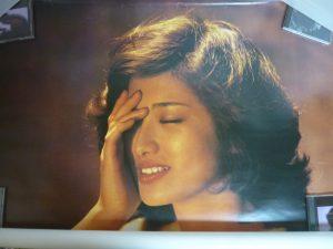 岡崎市にて山口百恵・中森明菜のポスターなど買取いたしました