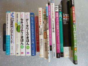 刈谷市にてパソコン関係の書籍を買取いたしました