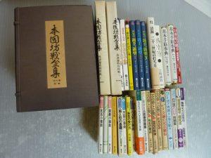 豊田市内にて囲碁の本の買取をいたしました