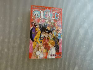 みよし市よりワンピースのコミック全巻を買取いたしました