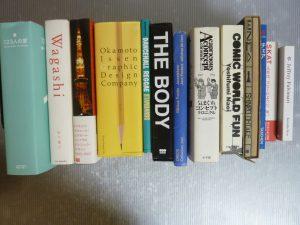 長久手市にてサブカル本・デザイン本等を買取いたしました