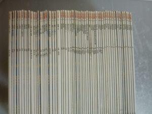 名古屋市昭和区にて書道関係の買取をいたしました