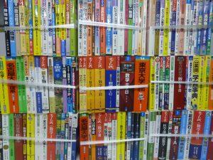 豊田市にて受験参考書などを買取いたしました