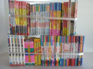 豊田市にてゲームの攻略本などを買取いたしました