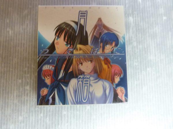 豊田市内にて月箱などPCゲーム買取いたしました