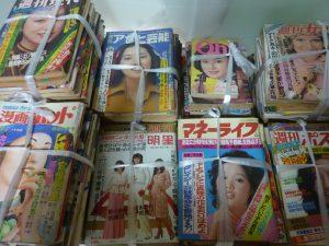 碧南市より明星など昭和時代の雑誌を買取いたしました
