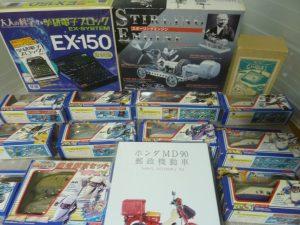 岡崎市よりおもちゃ関係を買取いたしました