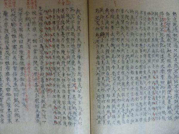 漢籍関係の和本・写本