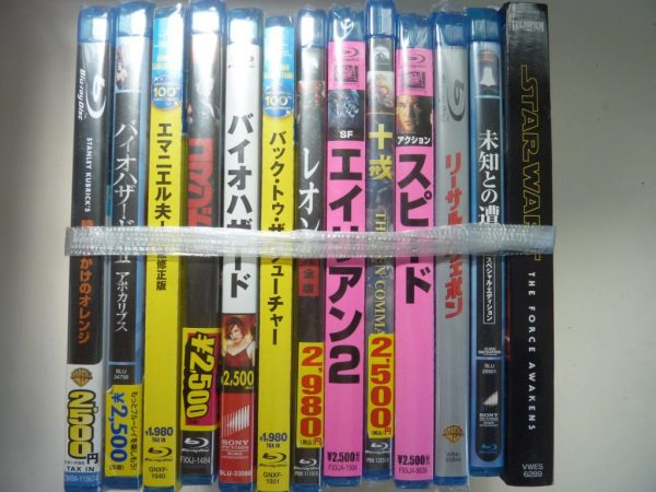 洋画DVD・ブルーレイ